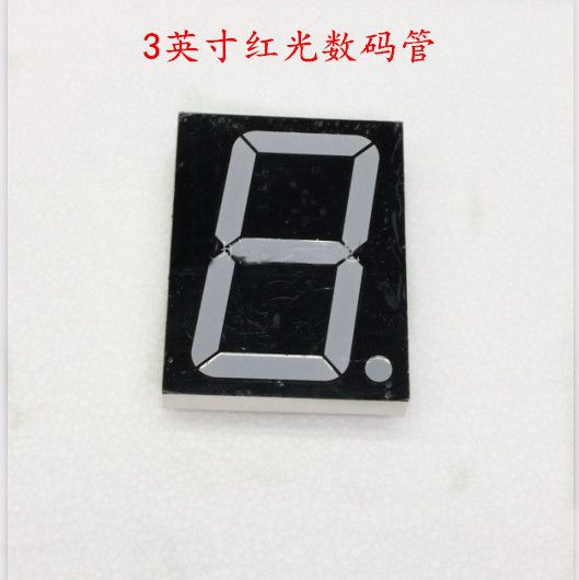 Free Ship 20pc Common anode 3inch 1 bit digital tube display Red color factory direct led digital tube