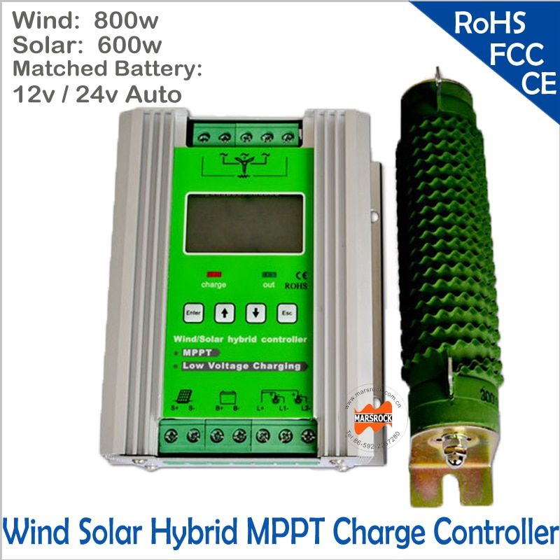 1400w Off Grid MPPT Wind Solar Hybrid Charge Controller, 12/24V Auto for 800W wind+600W solar with booster and dump load.