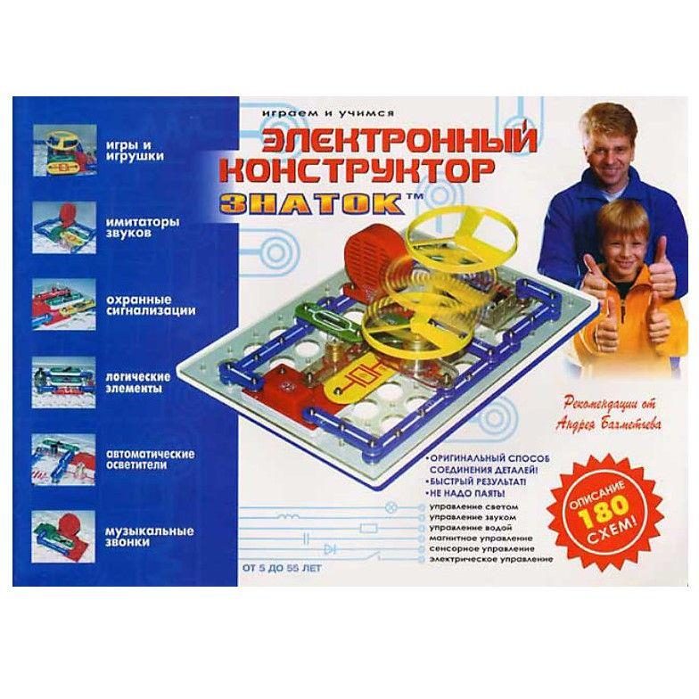 Znatok Roboter Accessories1 3341224 smart spielzeug für kinder junge mädchen spielen spiel elektronische spielzeug jungen mädchen Fertig Modell MTpromo