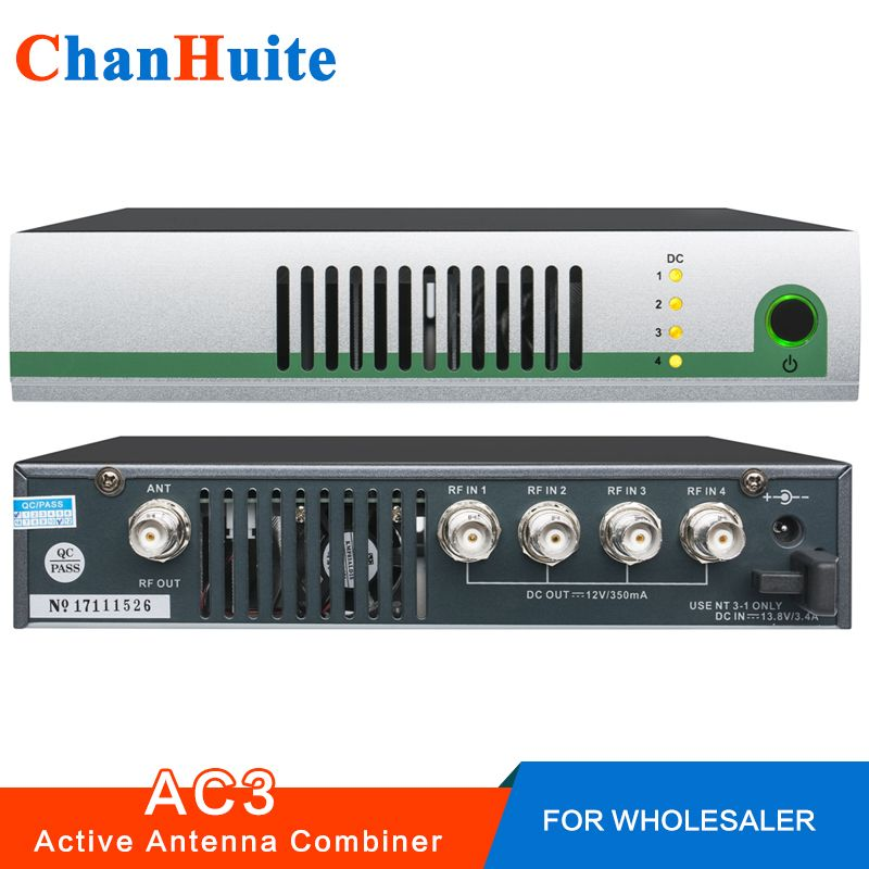 AC3 Active Antenna Combiner Kit UHF 470-900MHZ antenna combiners splitter for for In-Ear Monitoring System Transmitters