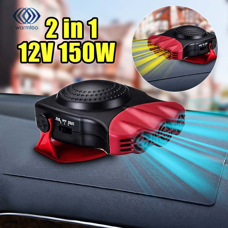 150W DC 12V Heating and Cooling 2 in 1 Auto Heater Heating Hot Cool Car Fan Windscreen Window Demister Defroster