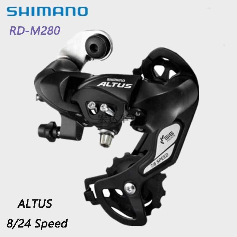 SHIMANO Altus RD-M280 rear derailleur MTB road bike transmission bicycle gear rear chain drive Bicycle parts 8/24 speed