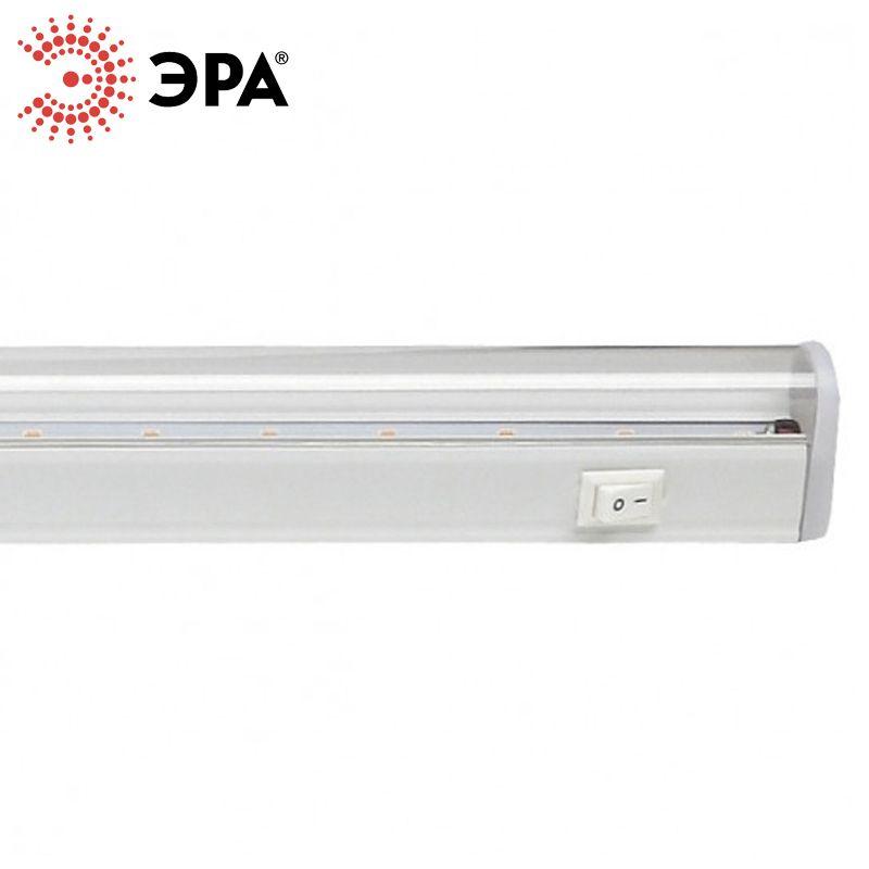 ÄRA LED T5 Rohr SMD2835 Fitolamp Hohe Helligkeit LED Wachsen Lichter Für Pflanzen 9 W 14 W 18 W Fito sämling Blume Lampen