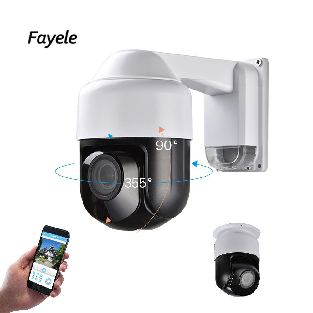 CCTV Security H.265 POE 1080P PTZ IP Camera mini Speed Dome 4X Zoom 2MP IP Camera IR60M Night Vision ONVIF P2P Mobile View Audio