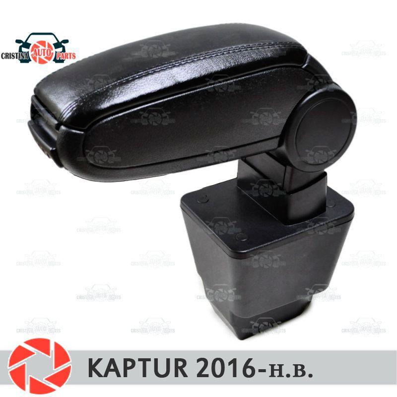 Armlehne für Renault Kaptur 2016-auto arm rest zentrale konsole leder lagerung box aschenbecher zubehör auto styling
