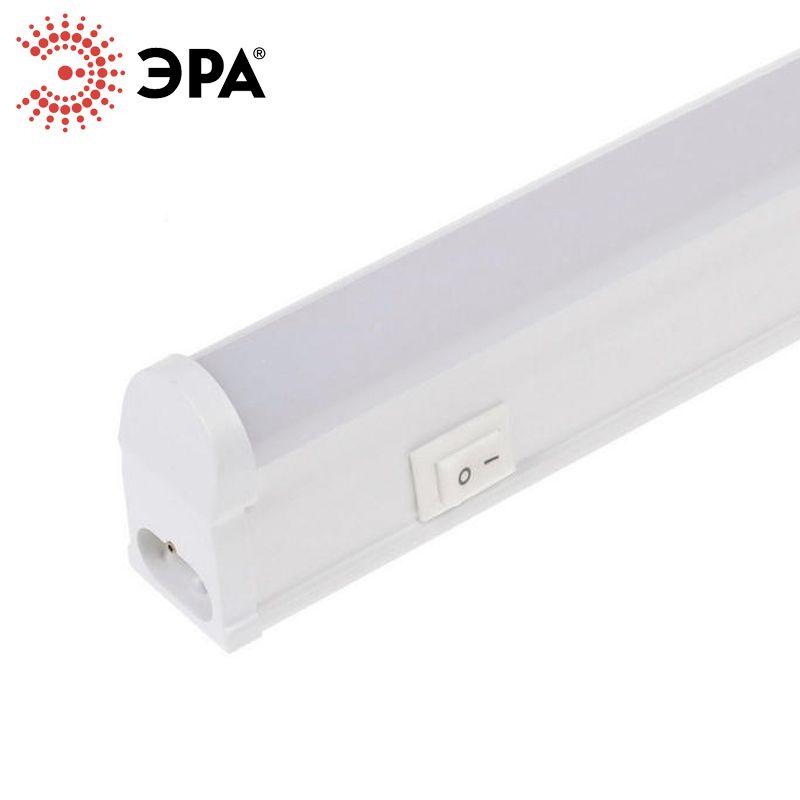 T5 FÜHRTE Schlauch Lampe 4 W 8 W 12 W 14 W 16 W 220 V PVC Kunststoff LED Leuchtstoffröhre rohr Neon Licht 6 W 10 W 30/60 cm LED Wand Lampe Kalt Warm Weiß