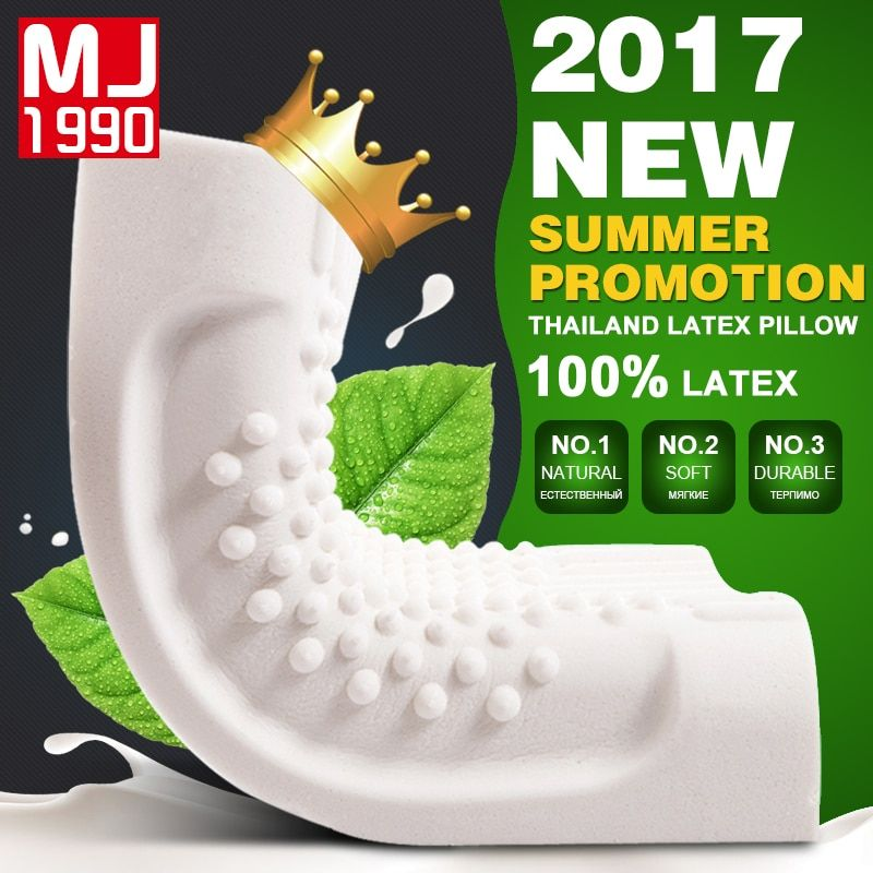 HOT Thailand Import Natural Latex Cervical Vertebrae Health Care Orthopedic Massage Natural Latex Pillow Pillow Case Pillow Core