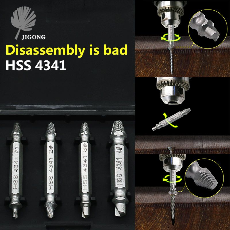 JIGONG 4Pcs HSS 4341 Screw Extractor Drill Bits Guide Set Broken Damaged Bolt Remover Double Ended Damaged Screw Extractor