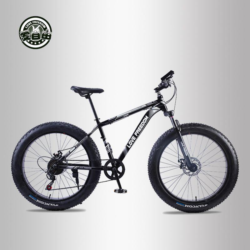 Love Freedom 7/24/27 vitesse VTT cadre en aluminium de fond 26*4.0 Fatbike frein à disque neige vélo livraison gratuite