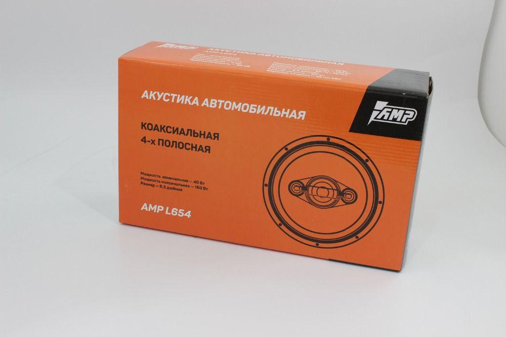 High-end-Qualität Leistungsstarke AMP L654 150 Watt 6,5
