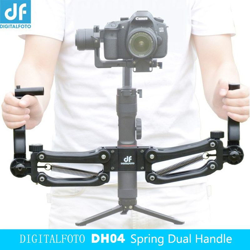 DF DIGITALFOTO DH04 3 axis Gimbal stabilizer Spring Dual Handle Handlebars 4.5kg weight bear for Crane 2 RONIN S Smooth 4 OSMO 2
