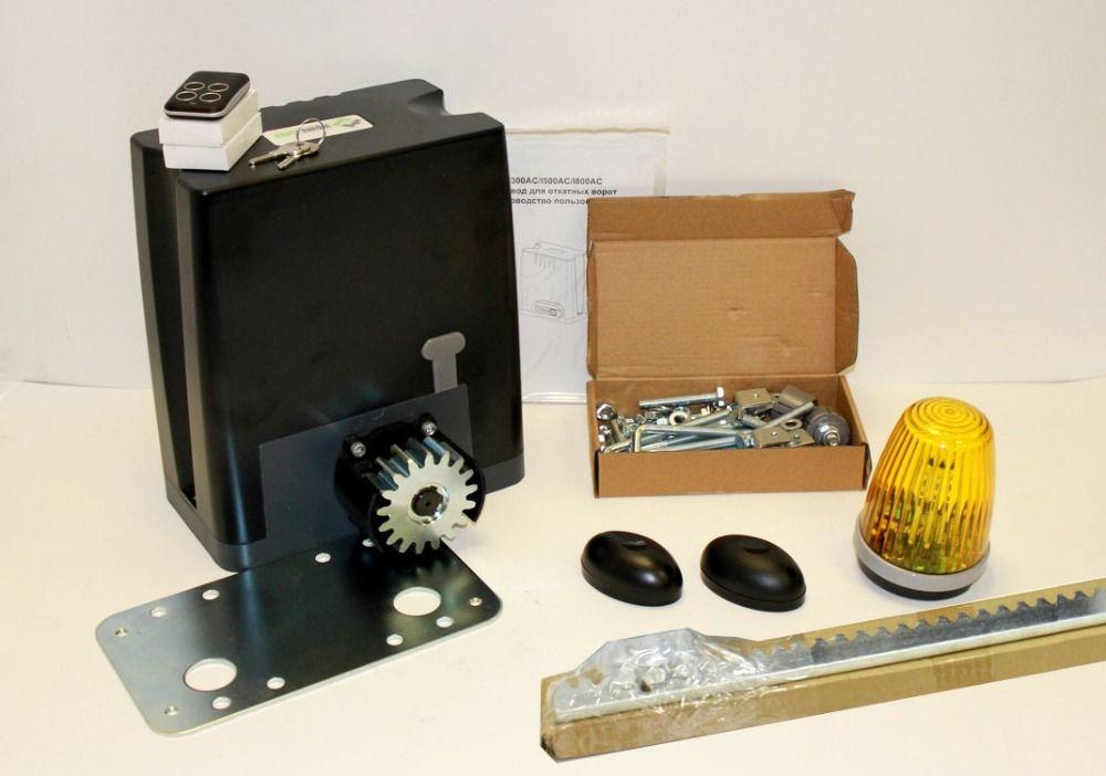 Stick kit DKC800 mit montage platte, photozellen, warnung licht und zahn metall schiene