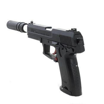 Лидер продаж руководство водяные бомбы игрушка пистолет CS игры на открытом воздухе пистолеты мальчик игрушечные лошадки Orbeez Пейнтбол стра...