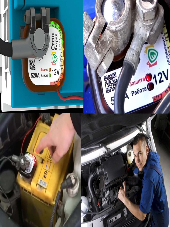 2019 voll automatische Auto Auto Batterie Cut-off Terminal Link Schalter (solid state relais) 520A (5040A impuls) mit vibrosensensor