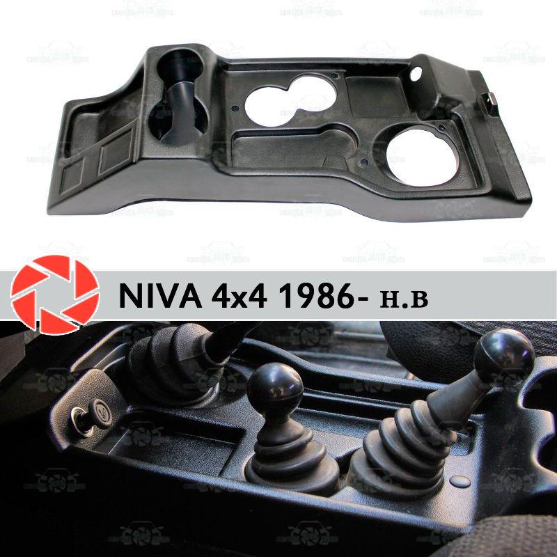 Tunnel platte boden abdeckung für Lada Niva 4x4 1986-2018 unter füße zubehör von inneren schutz teppich dekoration auto styling