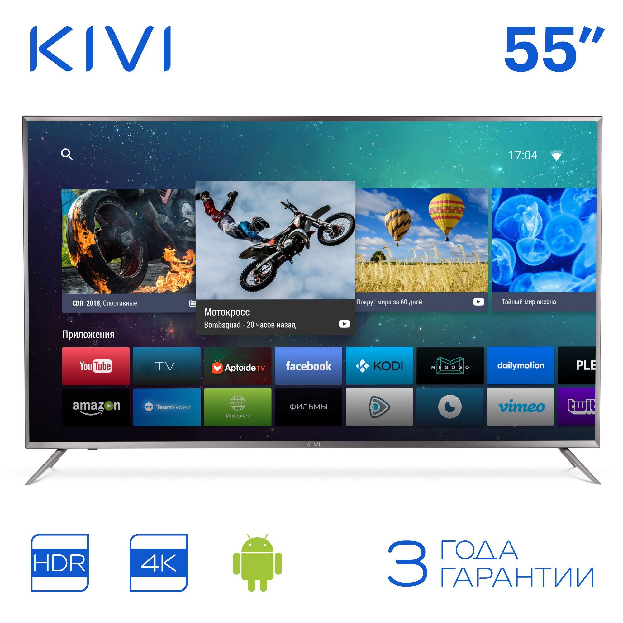 LED Fernsehen KIVI 55UR50GR UHD 4K Smart TV Android HDR 5055inchTV digitale dvb dvb-t dvb-t2