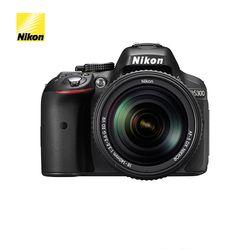 Nikon d5300 cámara DSLR Cuerpo sólo y Nikon P 18-55mm lente y Nikon P 18-140mm lente nuevo