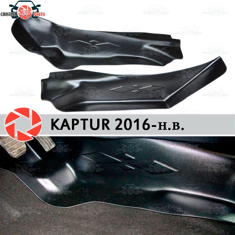 Schutz platte abdeckung von inneren tunnel für Renault Kaptur 2016-trim zubehör schutz teppich dekoration auto styling