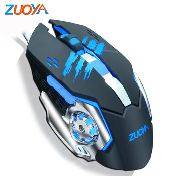 ZUOYA Wired Gaming Mouse Macro 3200DPI Adjustable LED Optical  USB Games Mice for Laptop Computer PC Gamer