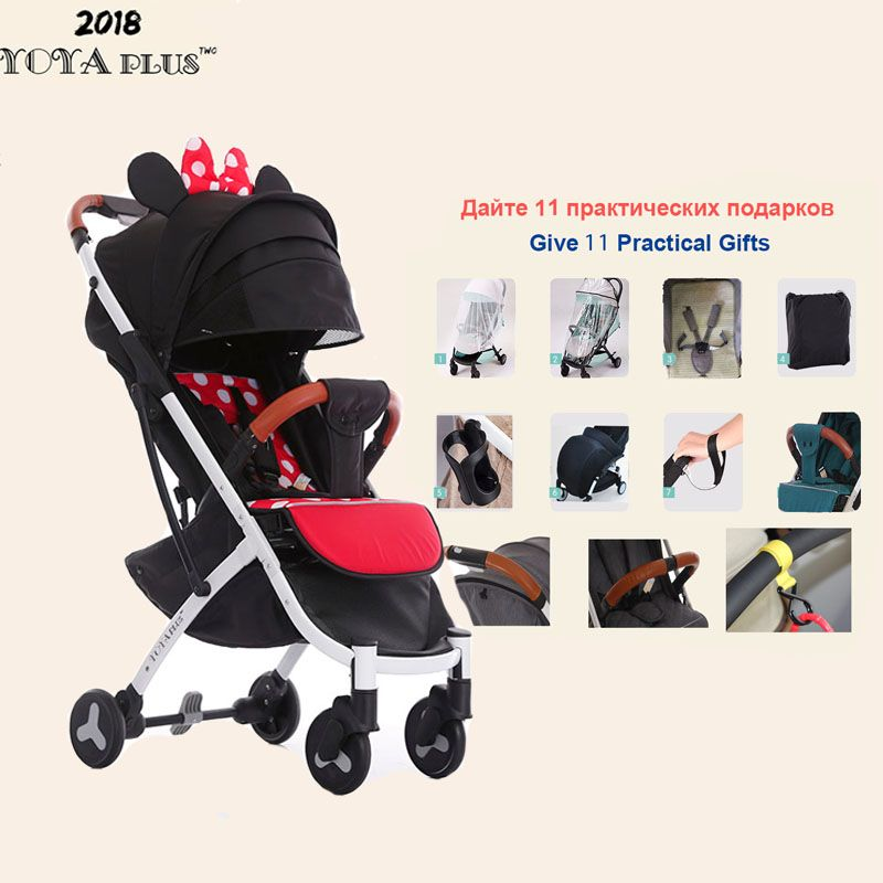YOYA PLUS2018 baby strollers ultra-lightweight folding can sit can lie high landscape umbrella baby trolley summer and winter