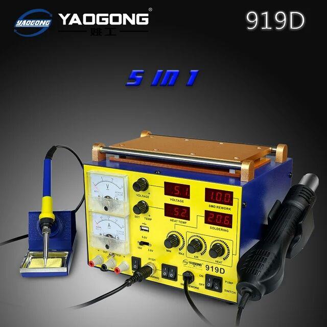YAOGONG NEUE 5 IN 1 Automatische Heißluftpistole SMD Löten BGA Überarbeitungsstation für Handy Reparatur
