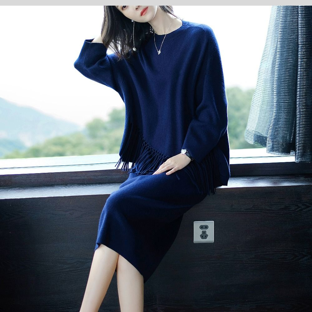 Korean Version Of The Hotel Style Women's Office Lady Set O-Neck Knee-Length Women Clothes With Tassel