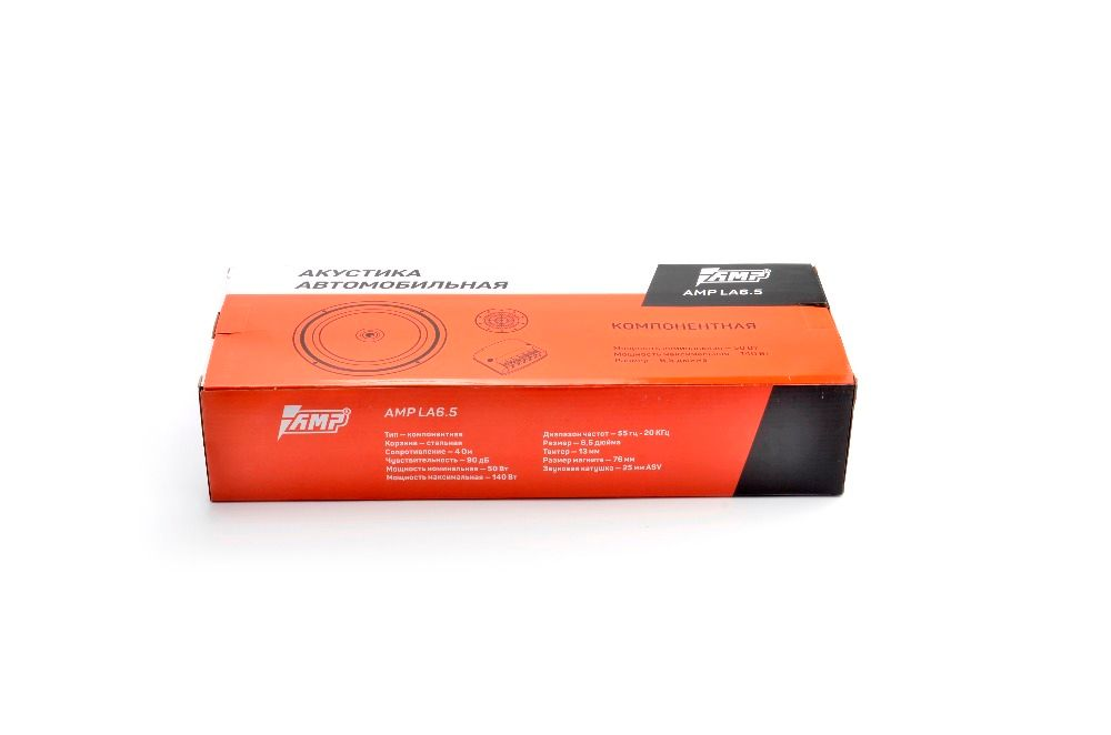 Auto Audio AKUSTISCHE KOMPONENTE AMP LA 6,5 Hallo-fi Lautsprecher 140 Watt 90 dB 4 Ohm