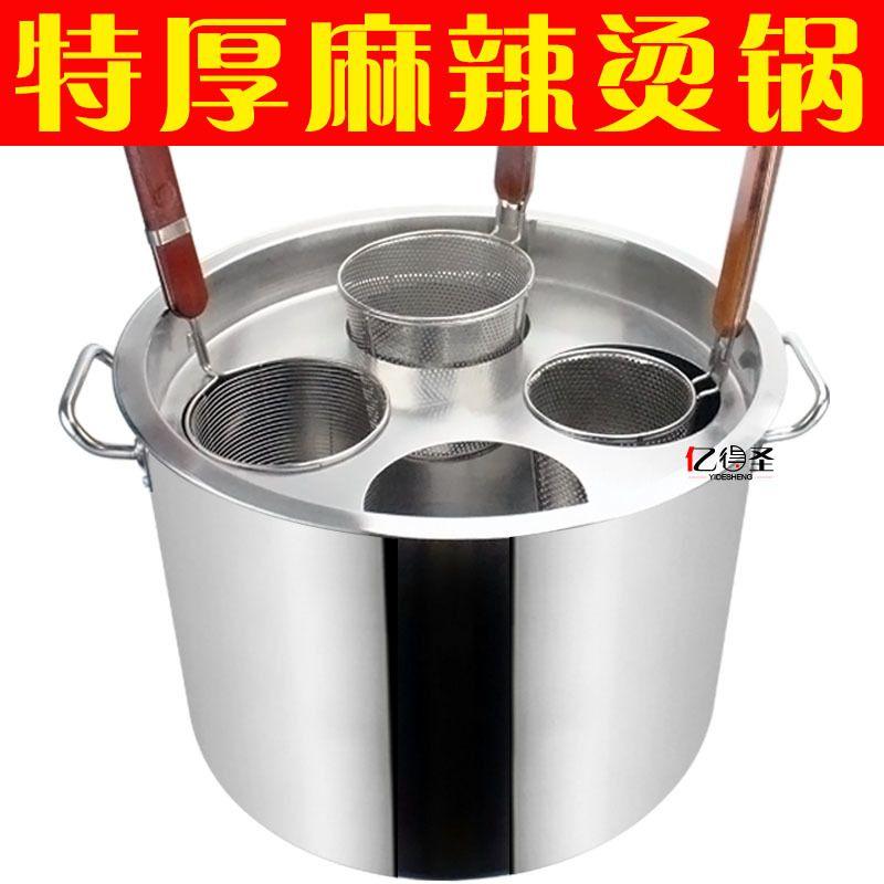 Edelstahl malatang dicke kommerziellen eimer deckel bälle topf Chinesische kochen mandarin ente suppe heißer topf
