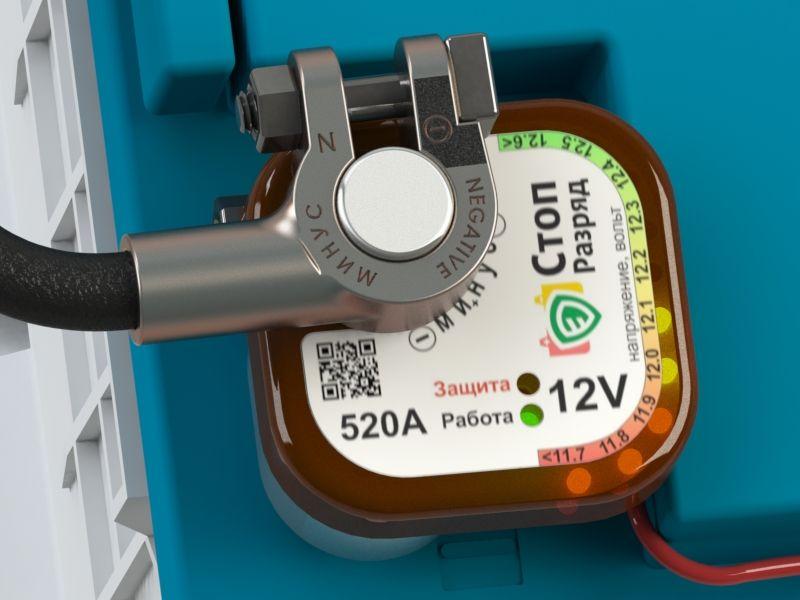 2019 новинка! Автоматическое адаптивное устройство защиты аккумулятора от разряда с вибросенсором