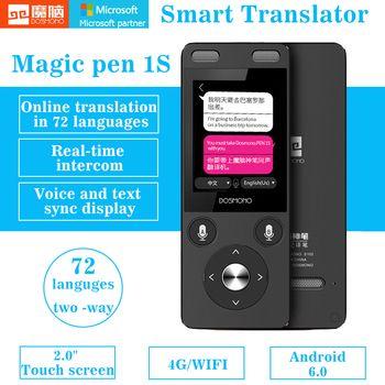 DOSMONO голосовой переводчик двухсторонняя поддержка 72 языков 1250 мАч сенсорный экран Android 6,0 Глобальный помощник путешествия умный переводчик