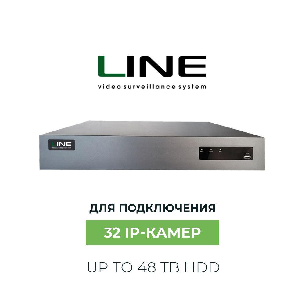 Linie NVR 32 Kanäle Onvif H.264 Mehrere-sprachen Sicherheit Überwachung CCTV Dvr 8mp 32ch Netzwerk Video Recorder für ip kamera