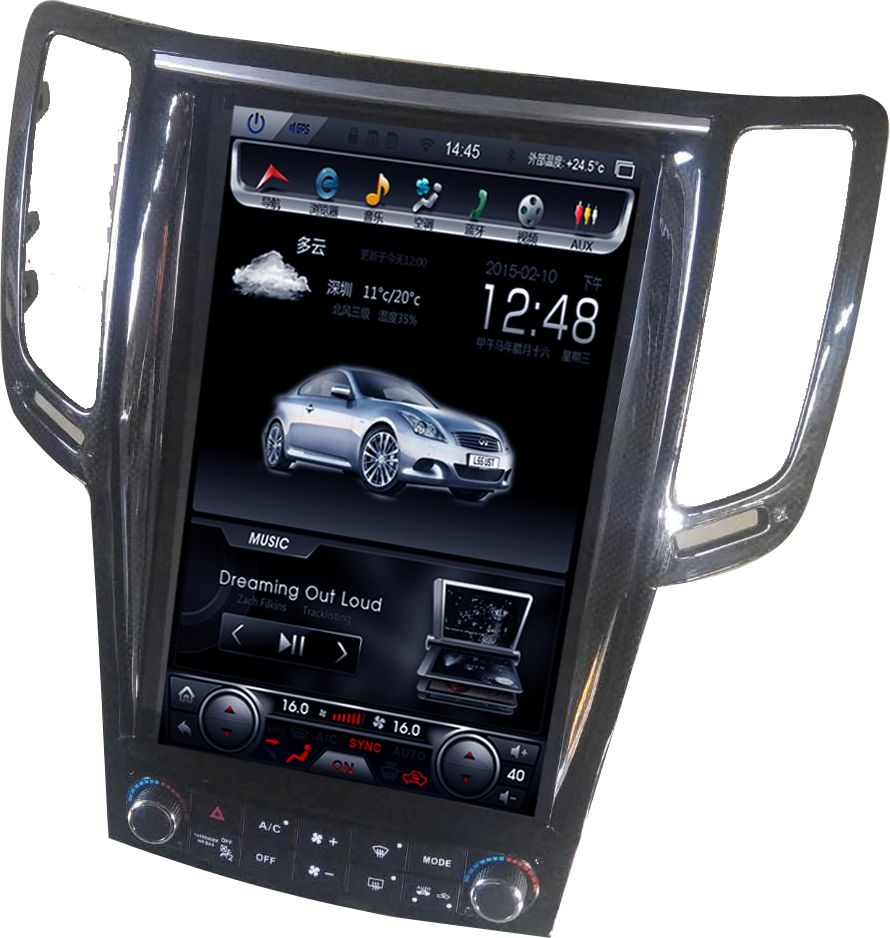 Vertical Screen Android 7.1 Quad Core 12.1 inch Car Multimedia DVD Player Stereo Radio For Infiniti G37 G35 G25 G37S 2010