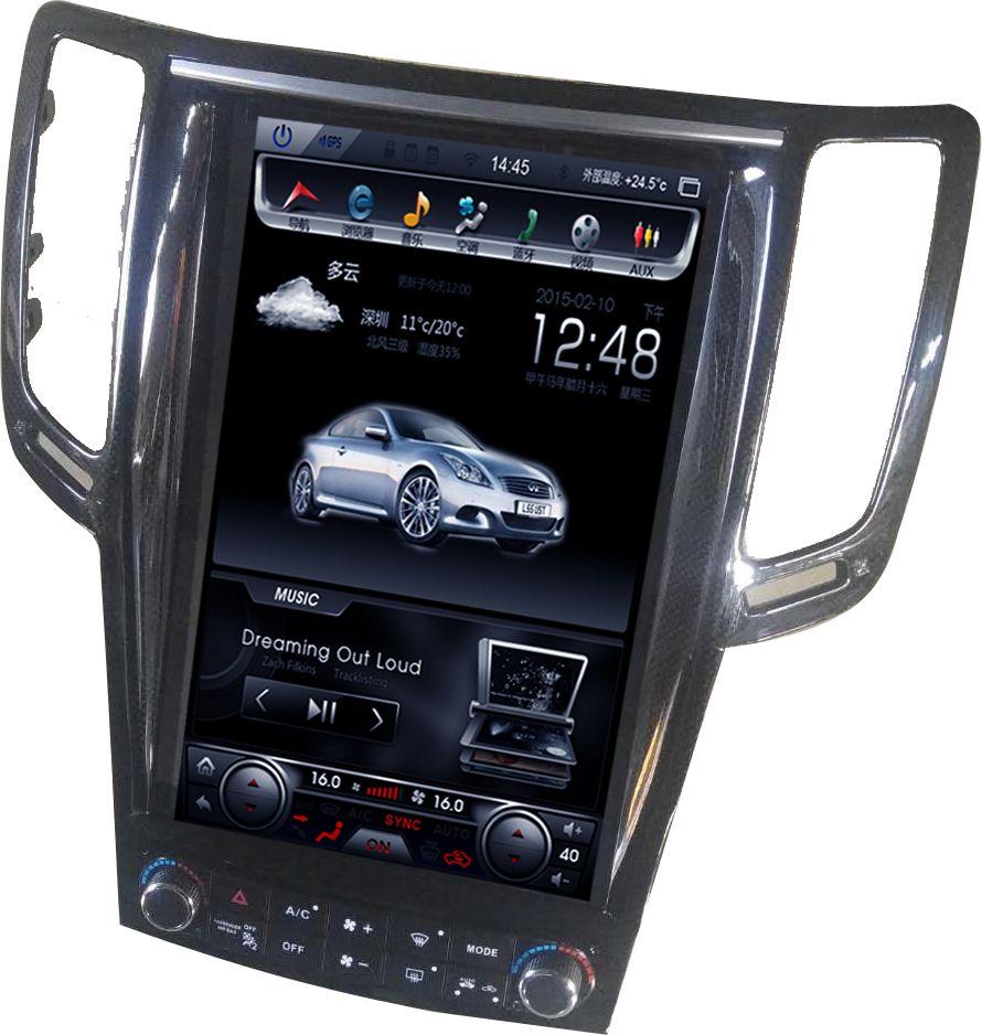 Vertikale Bildschirm Android 7.1 Quad Core 12,1 zoll Auto Multimedia DVD Player Stereo Radio Für Infiniti G37 G35 G25 G37S