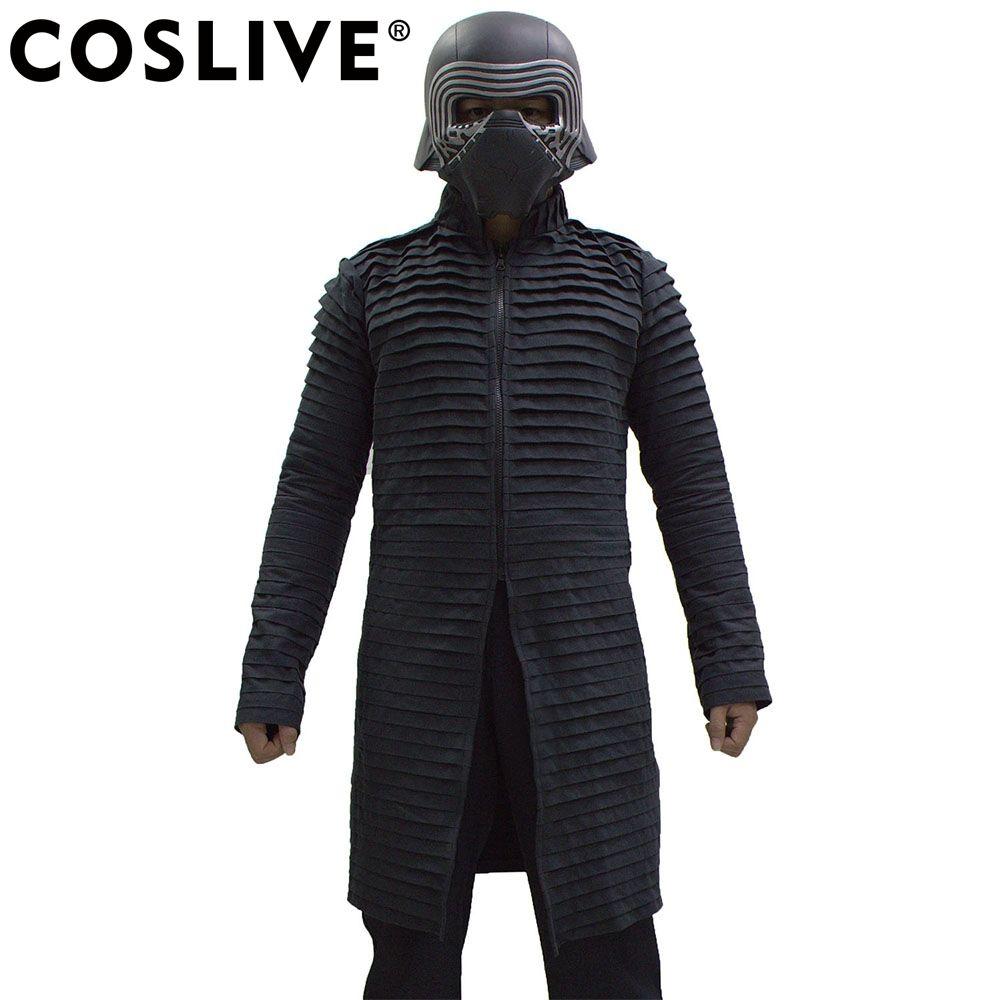 Coslive Kylo Ren Inner Tunic Costume Star Wars VII The Force Awakens Cosplay Villain Deluxe Adult Updated Custom Made Jacket
