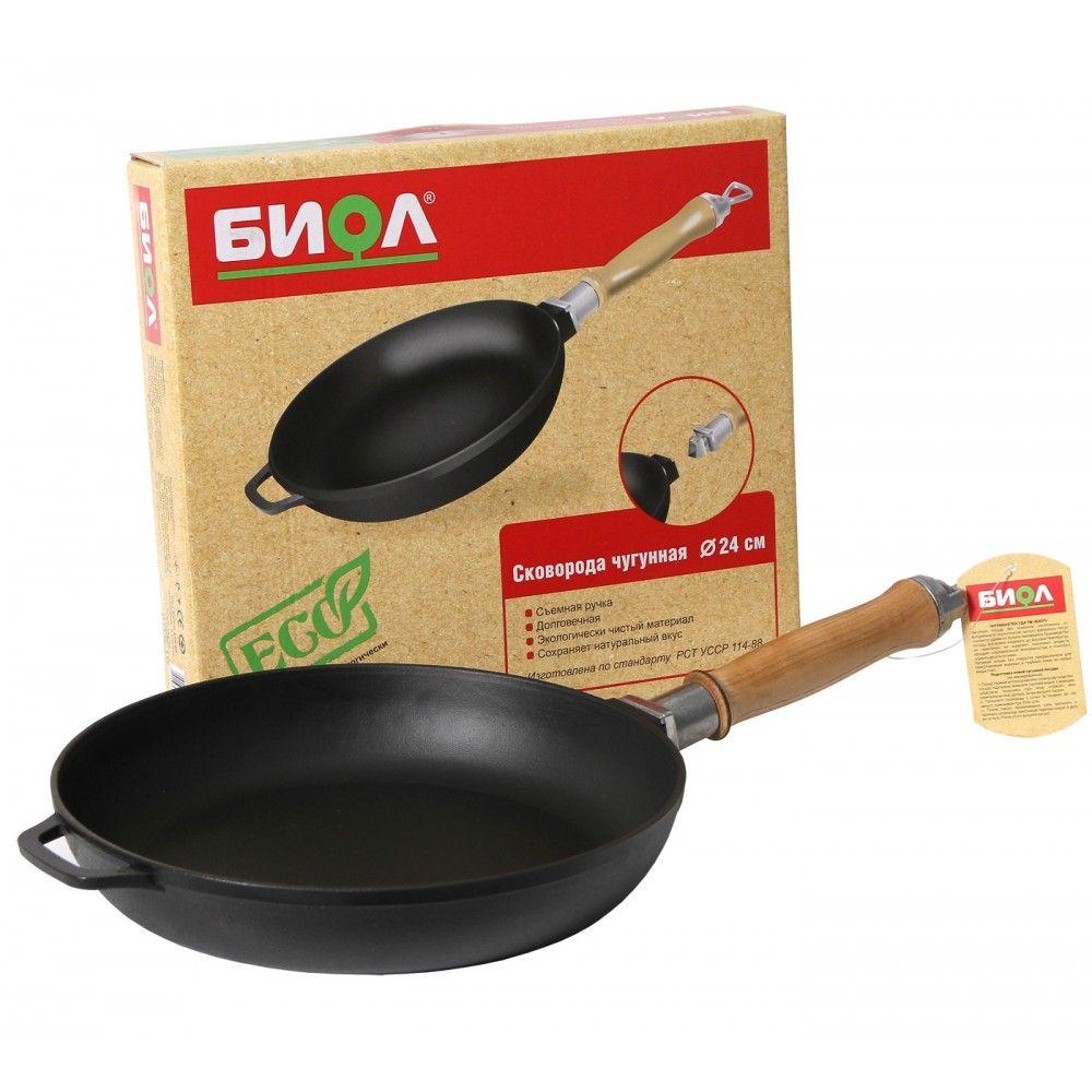 Braten pan gusseisen mit holz hand kaukasischen grill kaffee topf bowler pan braten pan becher 0122