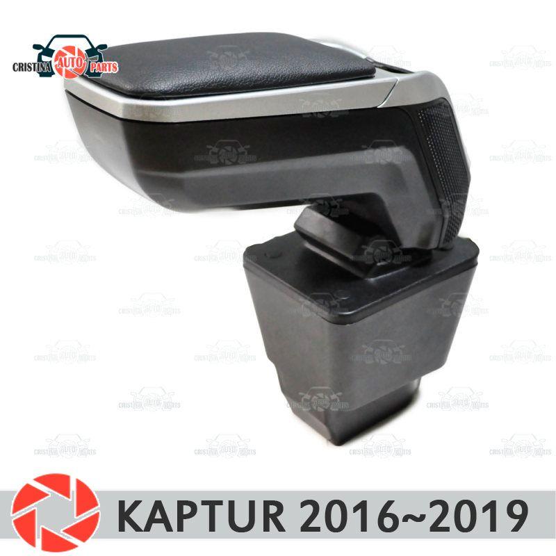 Armlehne für Renault Kaptur 2016 ~ 2019 auto arm rest zentrale konsole leder lagerung box aschenbecher zubehör auto styling vstavnoi