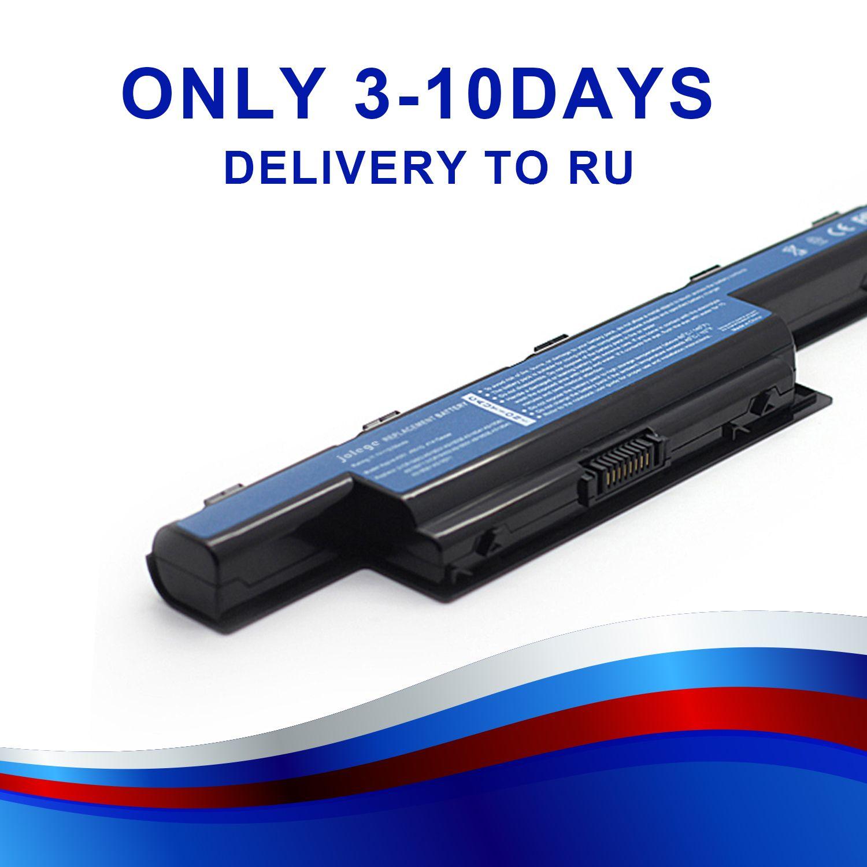 5200 мАч Батарея для Acer AS10D31 AS10D51 AS10D81 AS10D75 AS10D61 AS10D41 AS10D71 Aspire 4741 5742 г 5552 г 5742 5750 г 5741 г szxx