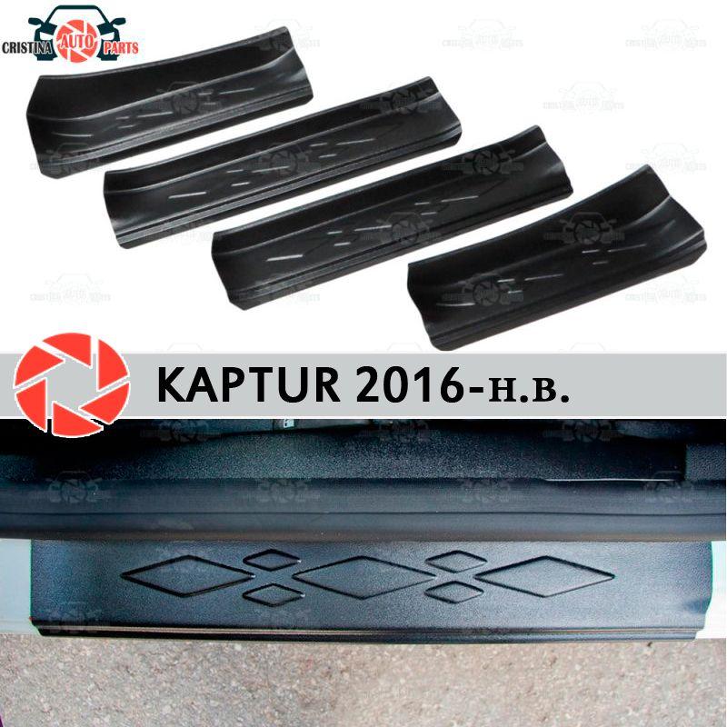 Einstiegsleisten für Renault Kaptur 2016-kunststoff ABS schritt platte inneren trim zubehör schutz scuff auto styling dekoration