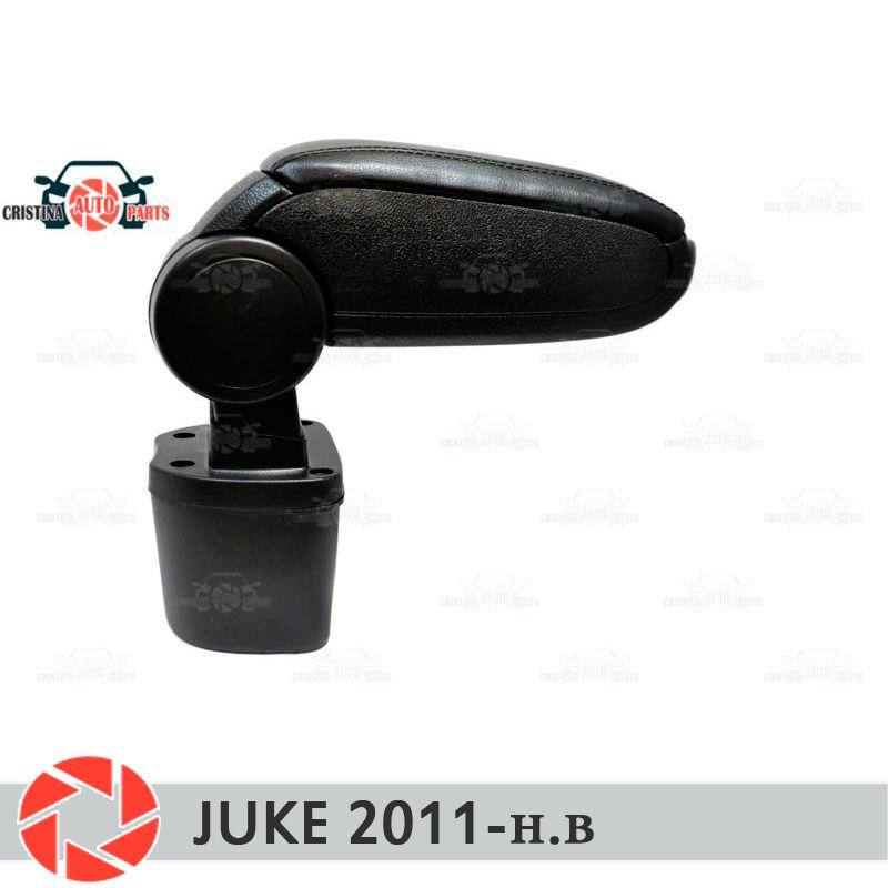 Armlehne für Nissan Juke 2011-auto arm rest zentrale konsole leder lagerung box aschenbecher zubehör auto styling