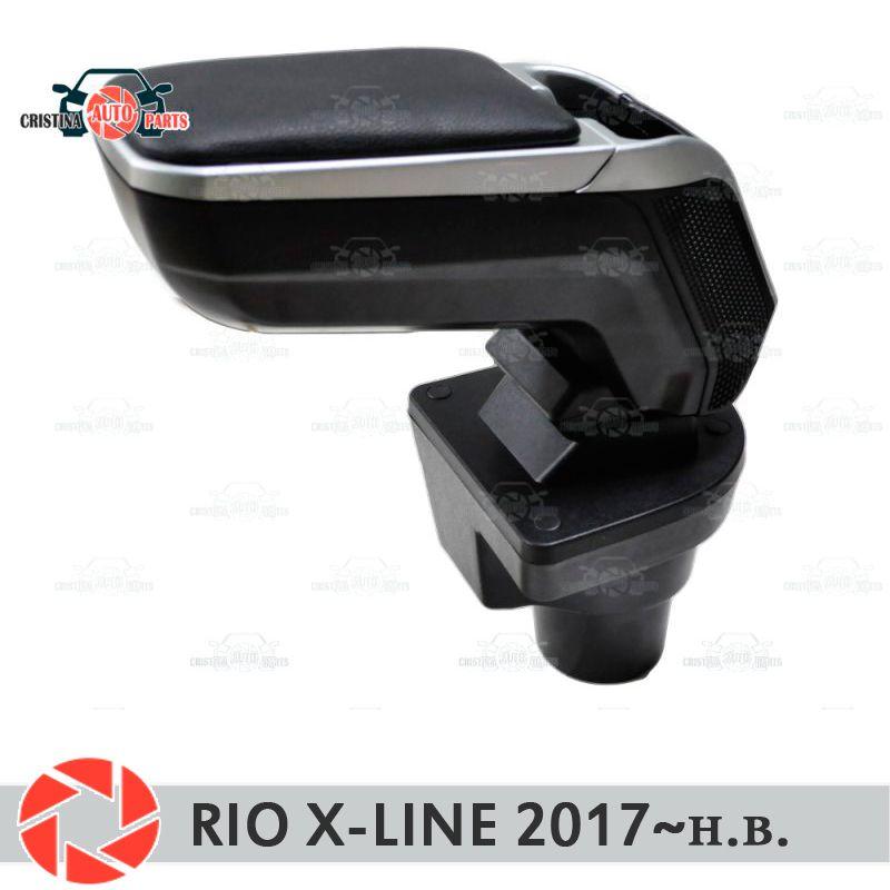 Armlehne für Kia Rio X-Linie 2017 ~ auto arm rest zentrale konsole leder lagerung box aschenbecher zubehör auto styling vst
