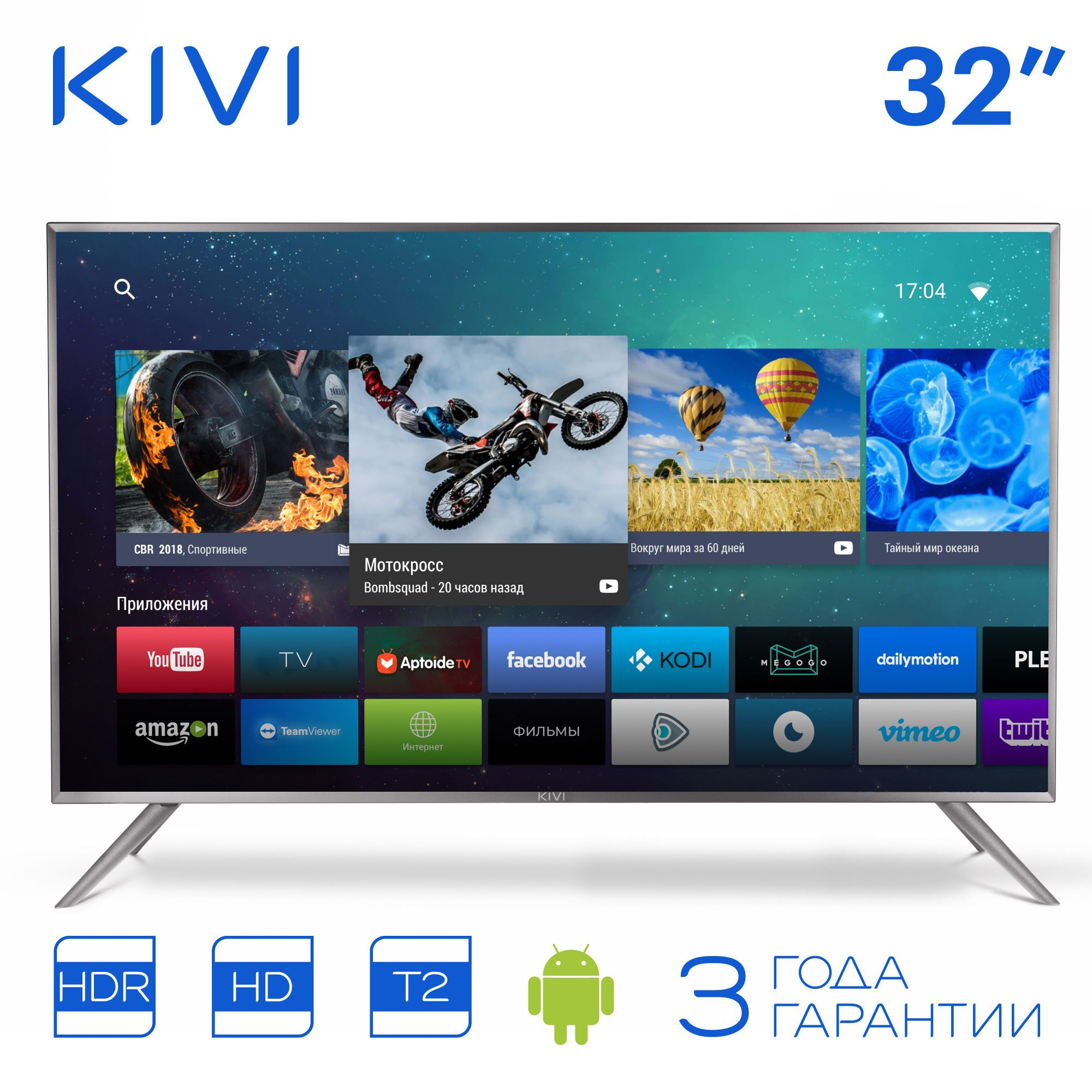 LED Fernsehen KIVI 32HR50GR HD Smart TV Android HDR 32inchTv digitale dvb dvb-t dvb-t2
