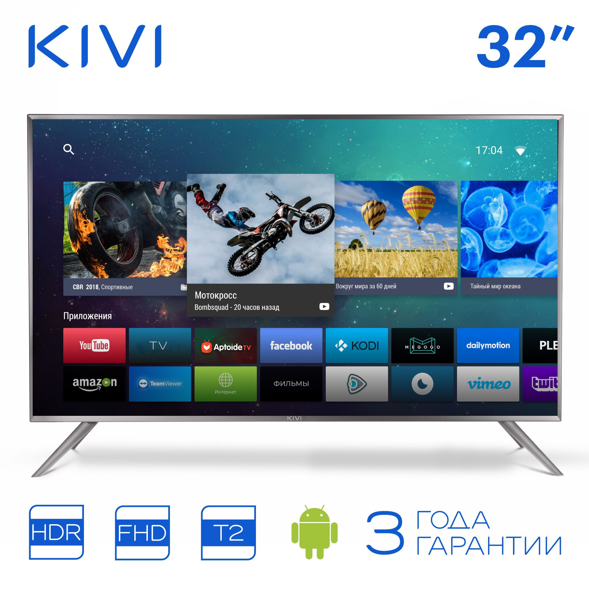 "TV 32 ""KIVI 32FR52GR Full HD Smart TV Android HDR"