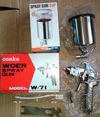*鑫森五金*氣動噴氣槍W-71重力式@400CC/口徑1.5@
