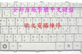 全新 東芝 Toshiba Portege M800 M801 M805 M806 M819 M820 M825 M833 M851 M868 M900 M901 M902 M903 M906 M907 繁體 中文 鍵盤