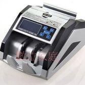 數位家庭 【 PC-168T 】 台幣 / 人民幣兩用型 專業型點驗鈔機 (09年最新機種)
