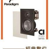 經典數位~加拿大Paradigm CI Pro 80-IW 崁頂喇叭 精確音像防潮/防UV/防溫差 加拿大原裝進口/1組
