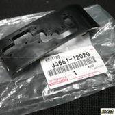 可自取 938嚴選 日本件 ALTIS 01~07 下 排檔 排檔桿 片 面板 滑片 滑套 滑蓋 防塵片 保護片 指示條