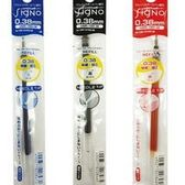【UZ文具】最新商品上市 三菱UMR-1ND針型超細鋼珠筆替芯0.38mm~適用UM-151ND鋼珠筆