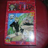 男性漫畫--大然出版--海賊王(7)--無釘無章--作者尾田棠一郎--2樓倉庫(漫畫V51)--2014-4-15