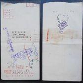 〈早期//『欠資』實寄封〉貼:欠資郵票一元*1(3503B)